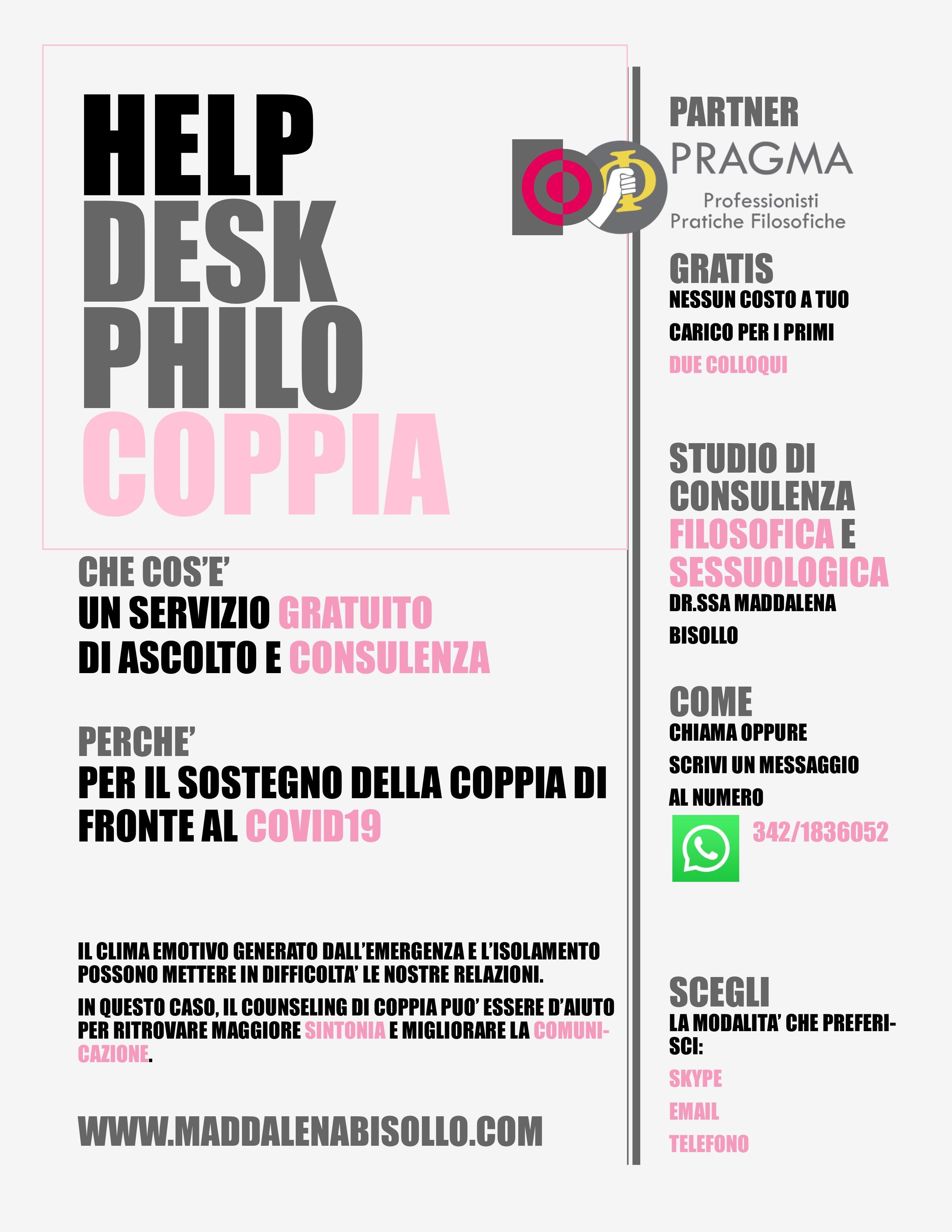 COPPIA.HELP.DESK